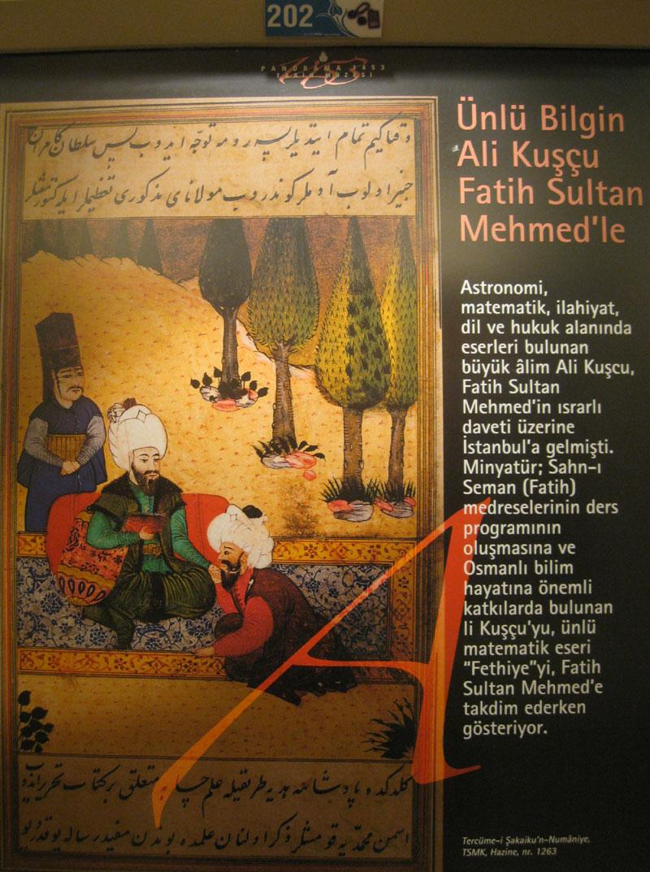 II. Mehmet minyatür