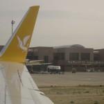 Gaziantep Havaalanı